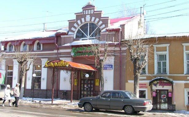 SH106740 Мустая Карима (Бекетовская) улица - Уфа от А до Я История и краеведение Уфа от А до Я