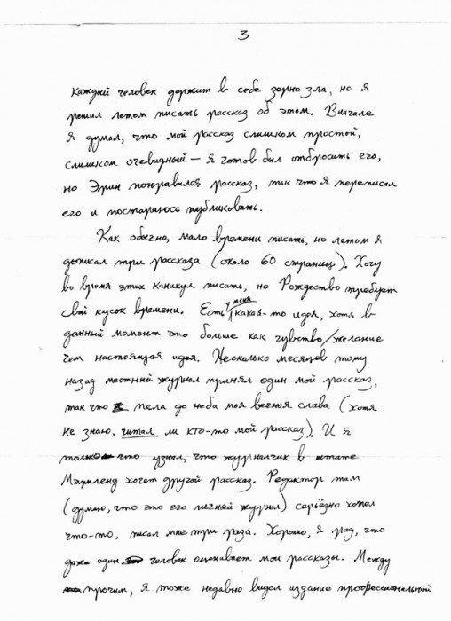 """3445 Американский писатель: """"каждый держит в себе зерно зла..."""" Блог писателя Сергея Синенко"""