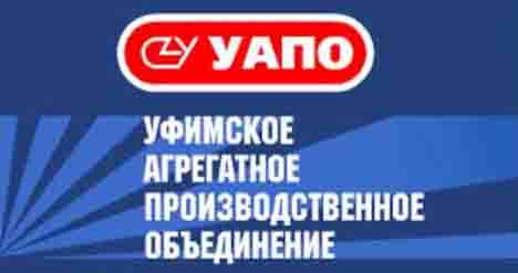 78654 Уфимское агрегатное производственное объединение, УАПО- Уфа от А до Я Уфа от А до Я Экономика и финансы
