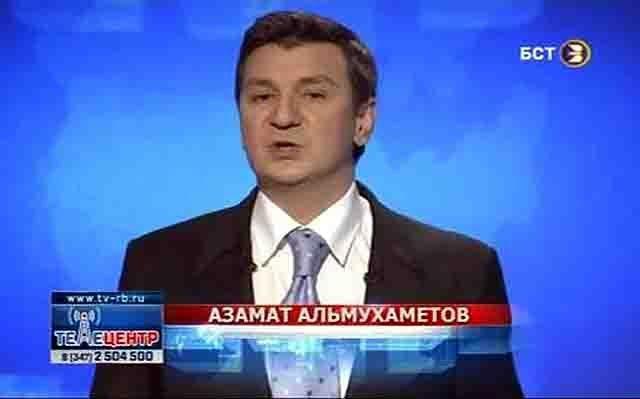 bst-azamat-almuhametov Уголовное дело против замдиректора БСТ Азамата Альмухаметова Башкирия