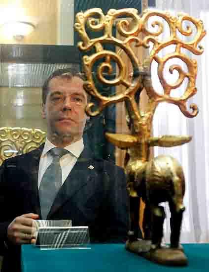 44567 САРМАТЫ В УРАЛО-ПОВОЛЖЬЕ Башкирия Культура народов Башкортостана Оренбургская область