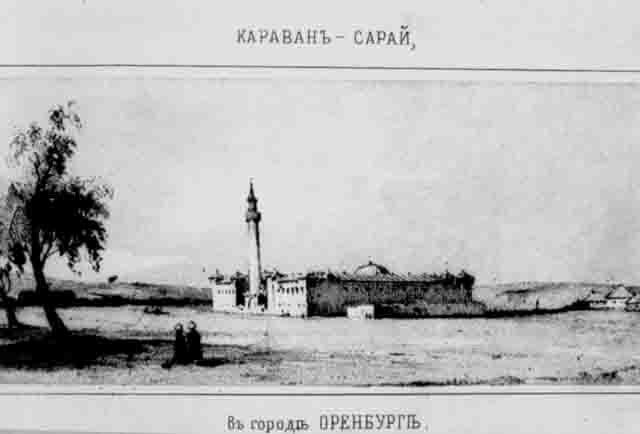 karavan_saray КАРАВАН-САРАЙ Культура народов Башкортостана Оренбургская область