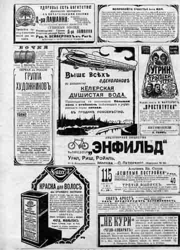 izv-2 «ИЗВЕСТИЯ ЦЕНТРОСОЮЗА» Культура народов Башкортостана
