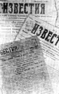 izv «ИЗВЕСТИЯ ЦЕНТРОСОЮЗА» Культура народов Башкортостана