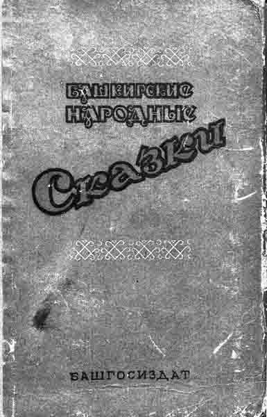 _1 Бессонова улица - Уфа от А до Я История и краеведение Уфа от А до Я