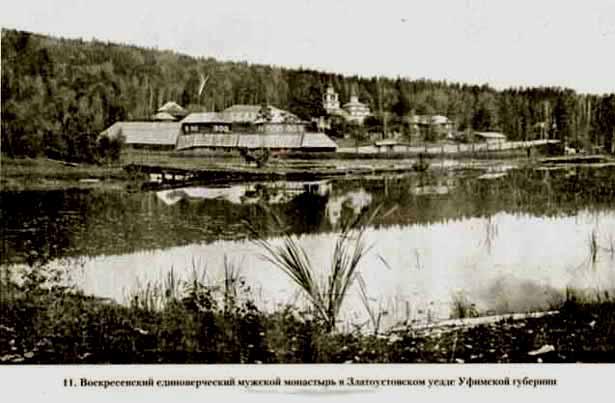 859_640 Воскресенский монастырь Блог писателя Сергея Синенко Посреди РУ Православие