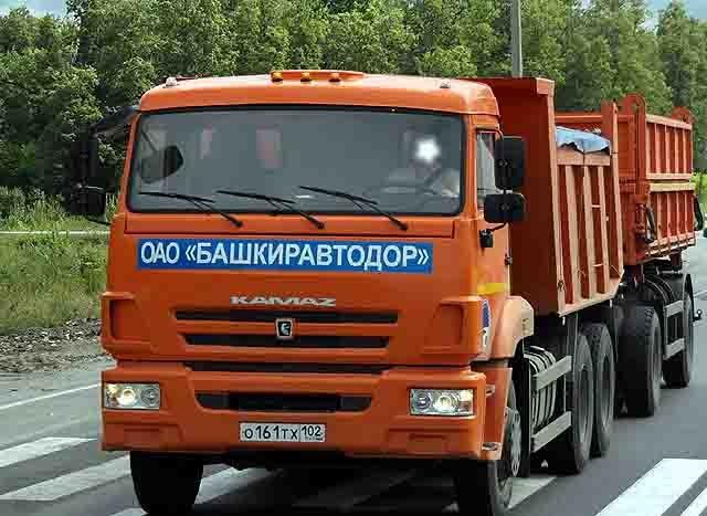 997 «Башкиравтодор» - Уфа от А до Я Уфа от А до Я