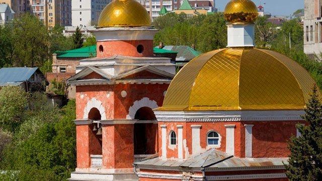 537377d93a603 СОХРАНЯТСЯ ЛИ ПАМЯТНИКИ ИСТОРИИ И КУЛЬТУРЫ В ЦЕНТРЕ УФЫ? Башкирия Ислам в России Мечеть Ар-Рахим