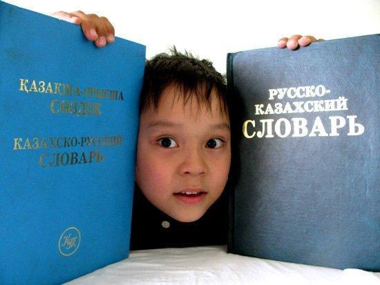 kaz-yaz-sozdik-5844989489 УКРАИНСКИЙ КРИЗИС ИЗМЕНИЛ ЯЗЫКОВУЮ ПОЛИТИКУ КАЗАХСТАНА Люди, факты, мнения