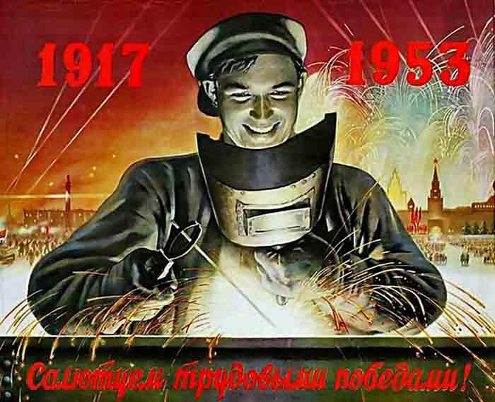 52543543637648568585 Советская экономика в 1950-е годы Блог Сергея Синенко Люди, факты, мнения