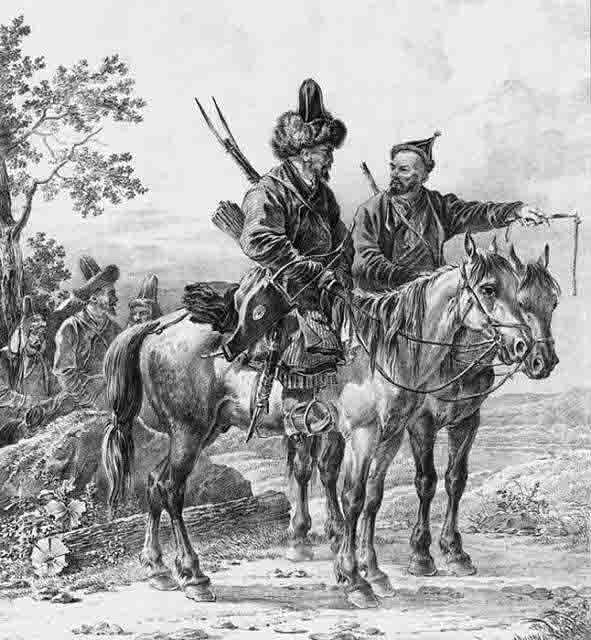 970-686965 Башкирско-мещерякское войско Башкирия Фигуры и лица