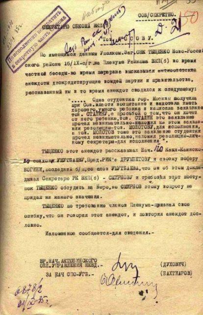 stalin3535436543646466 Анекдот про Сталина Люди, факты, мнения