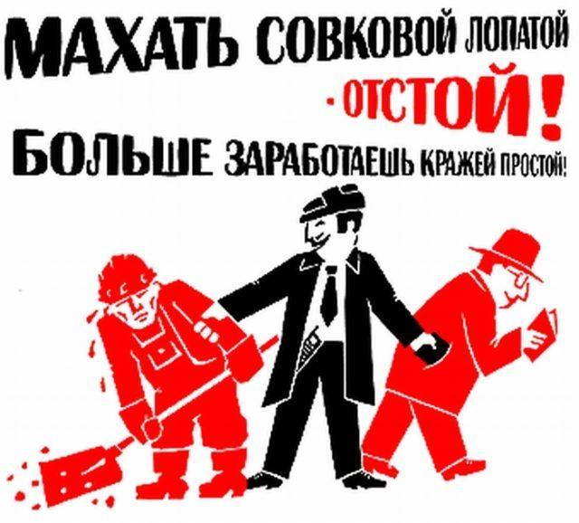 637474747 Предвестники уфимской бюрократии Башкирия История и краеведение