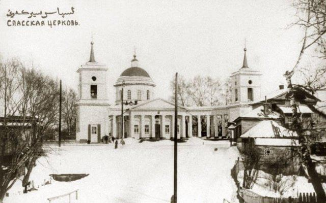 63636674747474 Руф Игнатьев о Спасской церкви в Уфе Башкирия Блог Сергея Синенко Православие