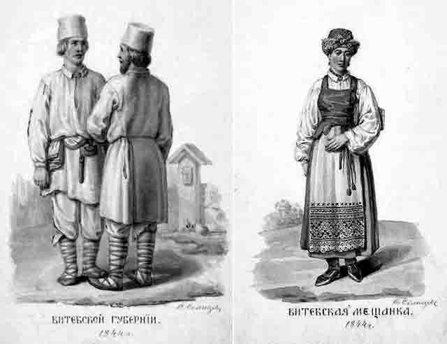 ris-1844 Национальный состав Российской империи Анализ - прогноз