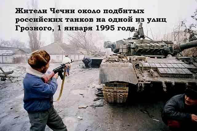 0057648 Боевые действия в населенном пункте Антитеррор Блог Сергея Синенко Защита Отечества