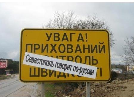 373573573373757 Западная Украина и западенцы Анализ - прогноз Блог Сергея Синенко Люди, факты, мнения