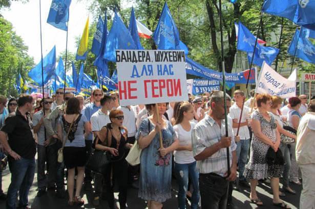 3735757573737 Западная Украина и западенцы Анализ - прогноз Блог Сергея Синенко Люди, факты, мнения