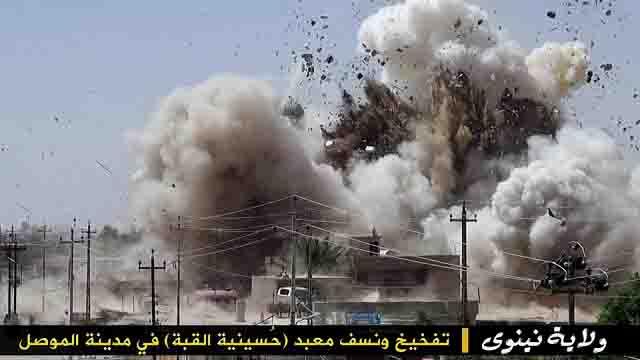 """igil-razrushaet-mecheti-9 ИГИЛ разрушает мечети """"неправильных"""" мусульман Ислам в России Люди, факты, мнения"""