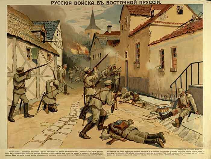 253636367 Патриотическая пропаганда в провинции 1914 г. Защита Отечества