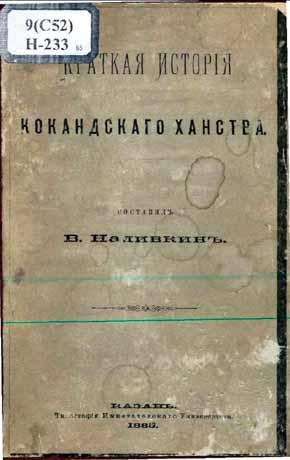 43636361 КАТАРИНСКИЙ Василий Владимирович Культура народов Башкортостана