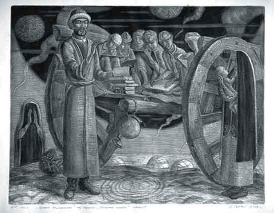 43636747 ХИТАП Культура народов Башкортостана