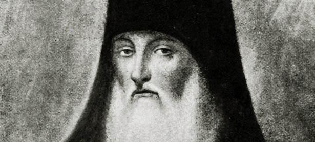 4574678589 Уфимский епископ Иосиф Богословский Башкирия Блог писателя Сергея Синенко Православие