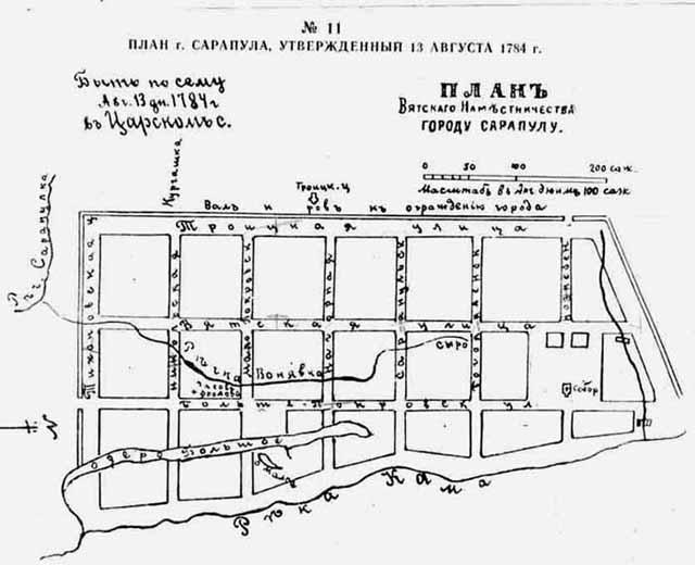 52556 Сарапул: почему на гербе города изображена крепость? История и краеведение Удмуртия