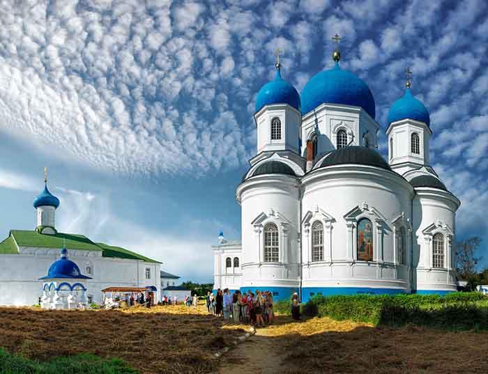 53637477478 ПРАВОСЛАВИЕ Культура народов Башкортостана