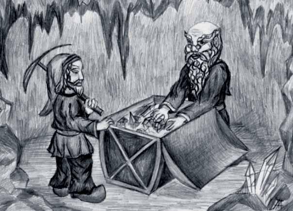 6444987 ХОЗЯИН И ХОЗЯЙКА ПОДЗЕМНЫХ БОГАТСТВ Культура народов Башкортостана