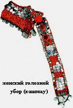 65487487 КАШМАУ Культура народов Башкортостана