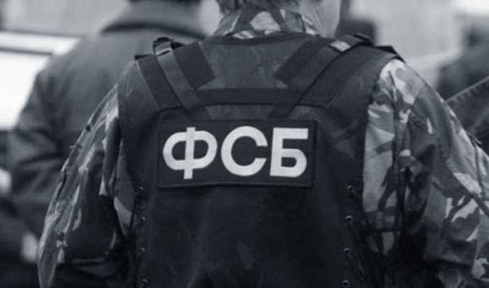 747589859 ФСБ: российские спецслужбы найдут и уничтожат террористов Антитеррор