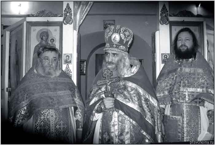 77346 Кряшены России - самобытный тюркоязычный народ Народознание и этнография Татарстан