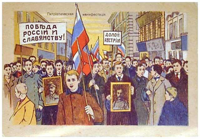 9876 Первая мировая война глазами провинциала Защита Отечества