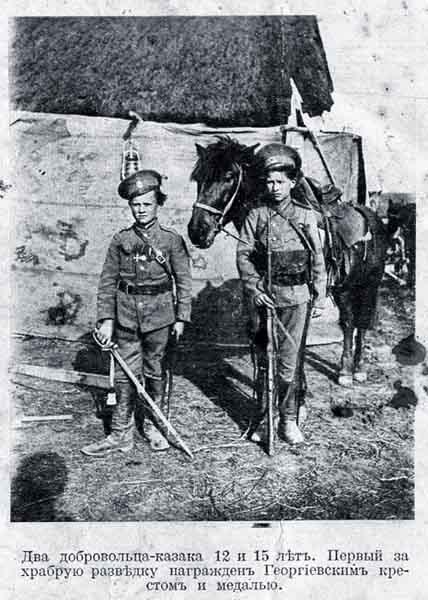 original Первая мировая война глазами провинциала Защита Отечества