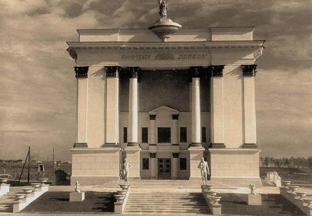 pobeda_-1948-49 «ПОБЕДА», кинотеатр в Уфе Культура народов Башкортостана
