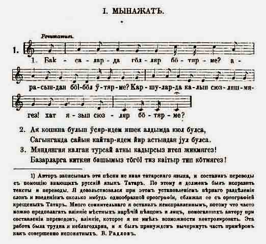 r_222_mun-1 МУНАЖАТ Ислам Культура народов Башкортостана