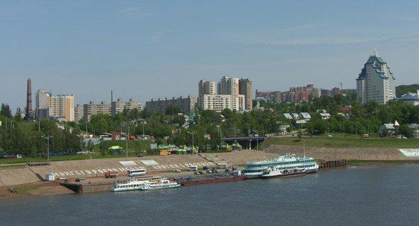 1-0180 Название города Уфа - Уфа от А до Я Башкирия Уфа от А до Я