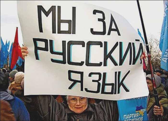 21415415135 Власти Татарстана против языкового единства России? Анализ - прогноз Татарстан