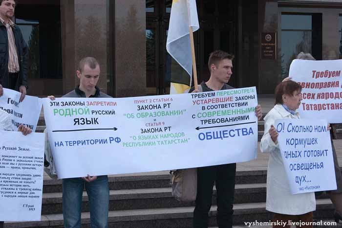 34523526526 Энгель Фаттахов с сегодняшнего дня больше не министр образования Татарстана Люди, факты, мнения Народознание и этнография Татарстан