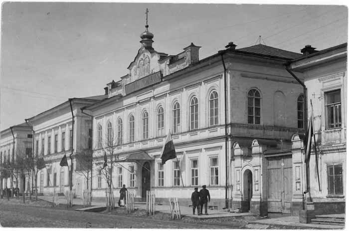 34634747 Елабужские купцы Заитовы Татарстан Фигуры и лица
