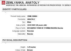 352626 Интерпол ищет палача ИГИЛ из России Антитеррор