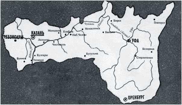 363674787568 Татарские историки увлеклись оправданием военных преступников Защита Отечества Татарстан
