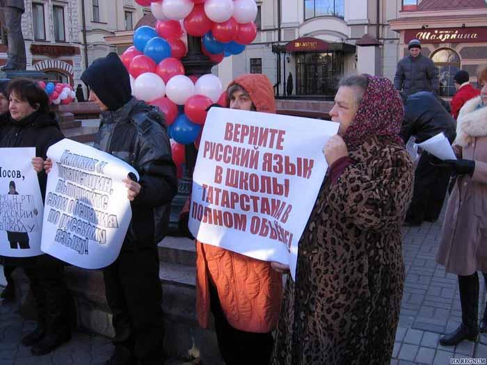 3747468568 Власти Татарстана против языкового единства России? Анализ - прогноз Татарстан
