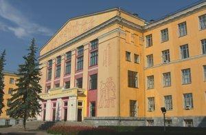 5-3409a Уфимский государственный нефтяной технический университет- Уфа от А до Я Уфа от А до Я