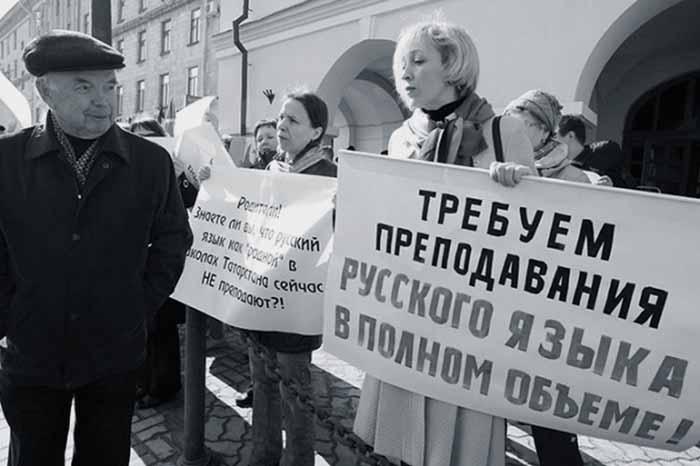 52456436367 Принудительное изучение башкирского языка - источник общественной напряженности Анализ - прогноз Башкирия