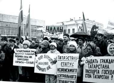5252636746876 Россия смотрит на Казань... Анализ - прогноз Татарстан