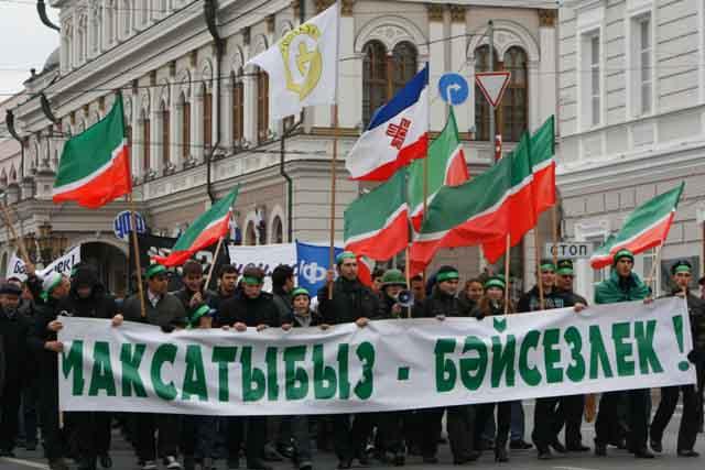 536457474 Сможет ли Турция использовать Татарстан в антироссийской политике? Анализ - прогноз Люди, факты, мнения Татарстан