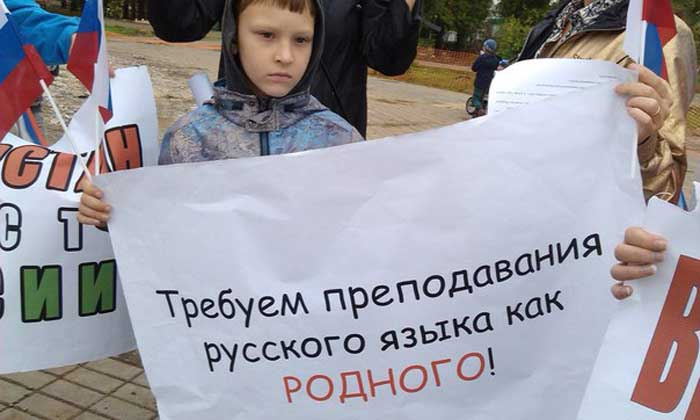 65758679679 Власти Татарстана против языкового единства России? Анализ - прогноз Татарстан