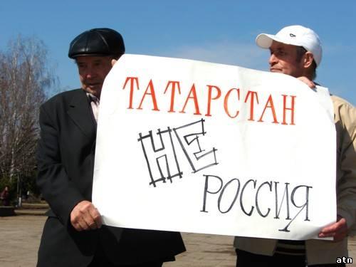 674787568 Сможет ли Турция использовать Татарстан в антироссийской политике? Анализ - прогноз Люди, факты, мнения Татарстан